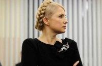 Тимошенко призвала верить в сборную Украины