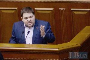 Рада скасувала тендерні процедури у закупівлях для армії, - Карпунцов