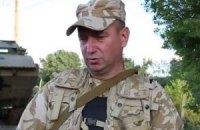 """Генерал Дублян: """"Автомат Мельничука фігурує у справі про незаконне збройне формування"""""""