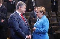 Меркель посетит Украину в начале ноября