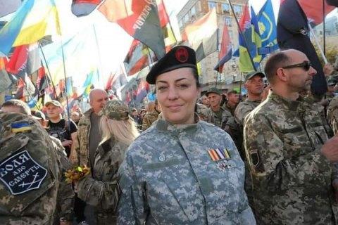 """У Києві заарештували ветерана АТО """"Пуму"""""""