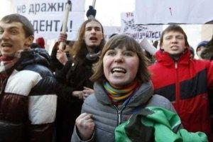 Студенты требуют от Азарова вернуть стипендии