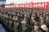Північна Корея наділила себе статусом ядерної держави