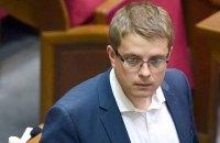 Нардеп из БПП заявил, что черкасский губернатор угрожает его убить (обновлено)