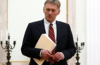 """У Кремлі заявили, що ріст цін на газ у Європі """"до Росії не має жодного стосунку"""""""
