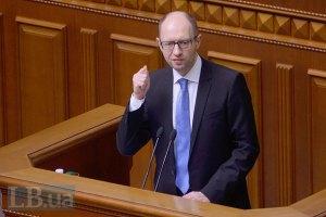 Яценюк: Ми готові говорити з усіма, хто не стріляє і не вбиває мирних громадян