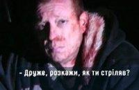 """Силовики затримали власника """"приватного кордону"""" з Угорщиною, - ЗМІ"""