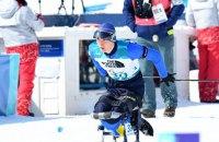Украинские биатлонисты завоевали две золотые медали на Паралимпиаде