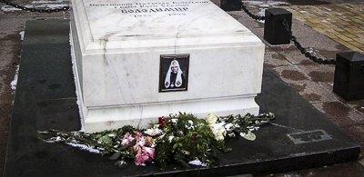 Цветок на могиле Патриарха