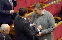 Засмаглі і відпочилі: як депутати повернулися до роботи