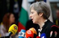 """Парламент Великобританії погодився проголосувати з приводу """"Брекзиту"""" 12 березня"""