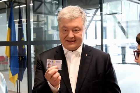 """Порошенко вступил в партию """"Европейская солидарность"""""""