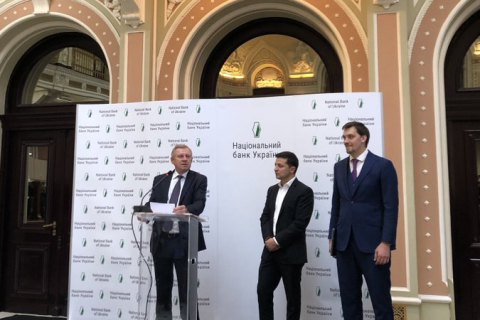 Зеленский и Гончарук пришли на встречу с сотрудниками Нацбанка
