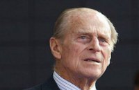 98-летний супруг королевы Елизаветы попал в больницу