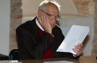 Академику Юхновскому исполнилось 95 лет