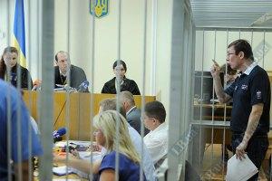 Милиционер узнал, что он потерпевший по делу Луценко, от следователя