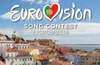 Сегодня в Лиссабоне открывается Евровидение-2018