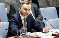 Дуда выступил за миротворцев ООН на всей территории конфликта на Донбассе, включая границу с РФ