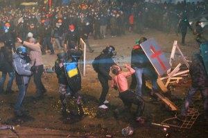 Луганські регіонали просять Януковича ввести надзвичайний стан