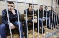 """Суд продовжив арешт чотирьох """"беркутівців"""" у справі про розстріл Євромайдану"""