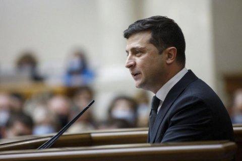 Решение о санкциях было принято после фиксации конкретных оснований для них, - Зеленский