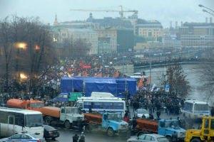 На Болотной площади в Москве собралось уже 20 тысяч людей