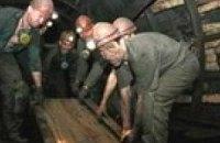На донецкой шахте обнаружили тело одиннадцатого погибшего горняка