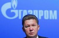 """""""Газпром"""" отменил размещение евробондов из-за риска ареста средств """"Нафтогазом"""", - СМИ"""