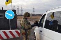 """Пропускной пункт """"Золотое"""" в Луганской области продлил работу по просьбам местных жителей"""