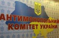 АМКУ оштрафував два обленерго на 45 млн гривень