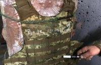 ГБР вручило подозрение поставщику бронежилетов для Минобороны (обновлено)