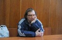 В России суд решил закрыть доступ к сайтам МММ