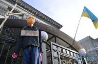 В Киеве активисты пытались заблокировать посольство России (Обновлено, добавлено фото)
