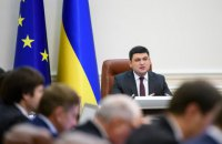 Кабмін виділив додатково 500 млн гривень на підтримку українського кіно (оновлено)