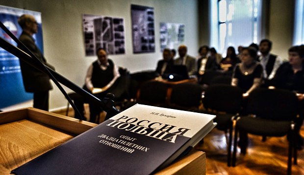 Під час семінару фонду у Новгороді у 2015 р.