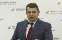 """Сбор подписей за внеочередное заседание относительно Сытника закончился """"полным провалом"""", - нардеп Осадчук"""