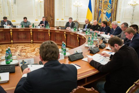 СНБО рассматривает дополнительные меры по введению безвизового режима с ЕС