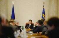 Янукович открыл расширенное заседание Кабмина