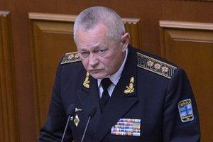 Українські кораблі були заблоковані в Криму з вини Ільїна, - Тенюх