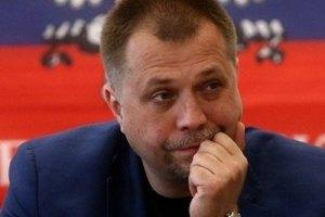 Бородай: ДНР может не продержаться две недели