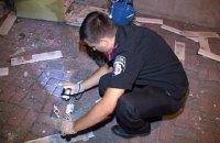 В Киеве неизвестные бросили гранату во двор частного дома