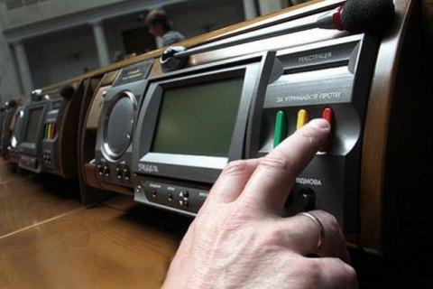 Рада направила два законопроекта о снятии неприкосновенности в Конституционный суд