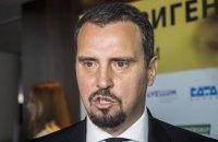 Абромавичуса отозвали из наблюдательного совета Ощадбанка