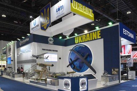 """В Раде зарегистрировали законопроект о ликвидации """"Укроборонпрома"""""""
