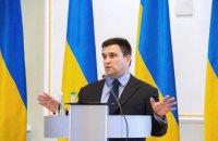 Україна відмовиться від дотримання Мінських угод, якщо Рада Європи зніме з Росії санкції, - Клімкін