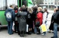 Мы все – пассажиры этого автобуса