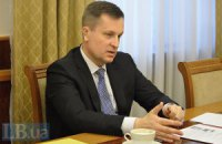 Наливайченко розповів, як за часів Януковича фабрикували компромат