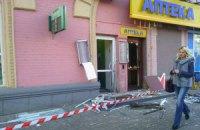 У отделения российского банка в Киеве произошел взрыв (обновлено)