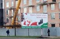 Во Львове умер велосипедист, который ударился головой в неправильно установленный билборд