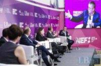 Х Національний експертний форум в Одесі (фотозвіт)